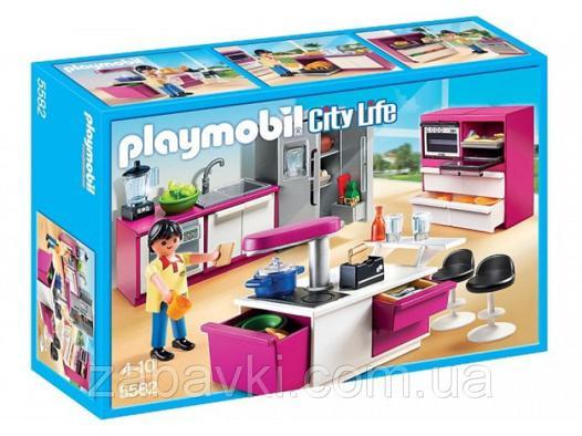 5582 playmobil