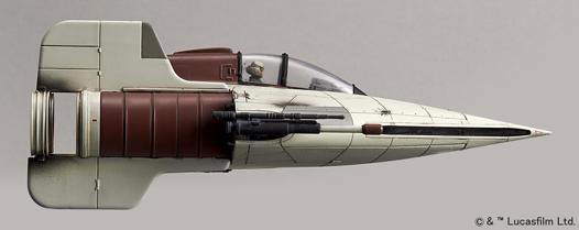 a wing starfighter