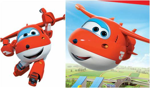 avion super wings