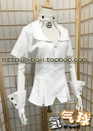 bb nurse