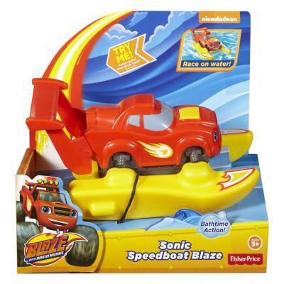blaze jouet