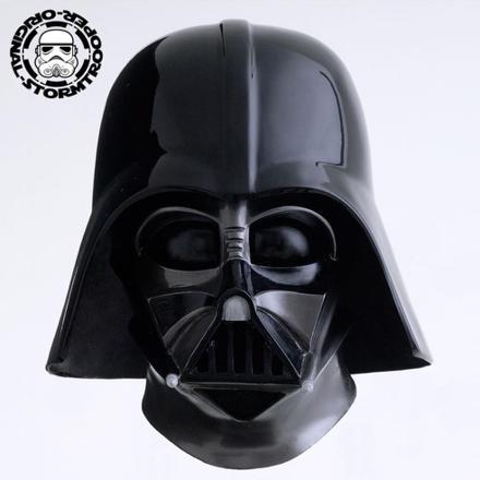 casque de dark vador