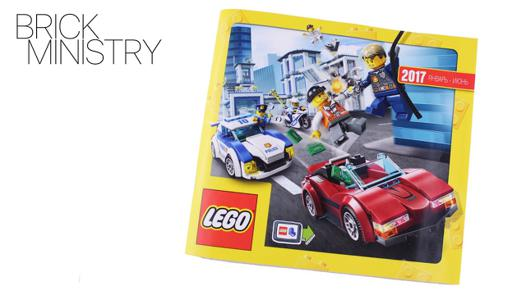catalogue lego 2017