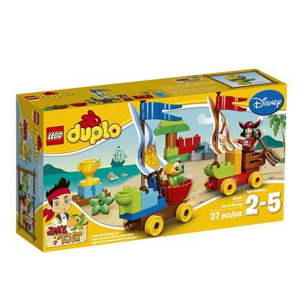 cdiscount lego duplo