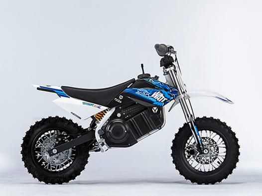 mini moto pour enfant