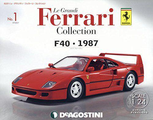 ferrari collection 1 24
