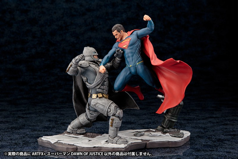 figurine batman vs superman