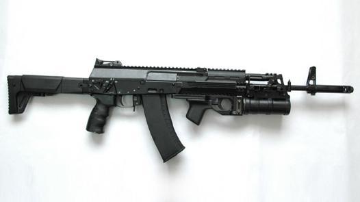 fusil ak 12
