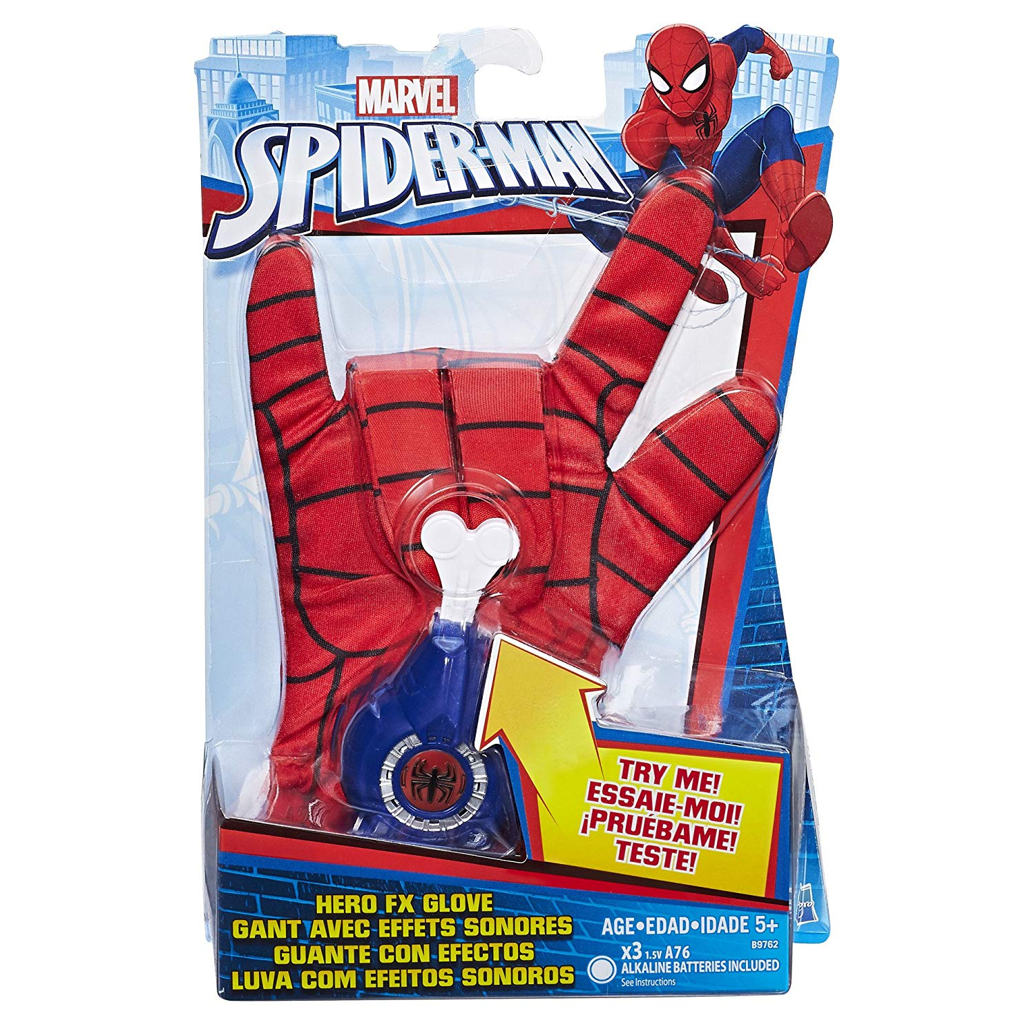 gant spiderman homecoming