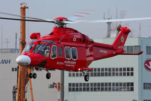 helicoptere pompier