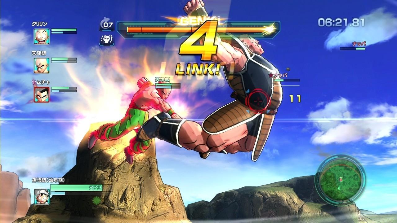 jeux de dragon ball z combat
