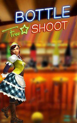 jeux de tir sur bouteille gratuit