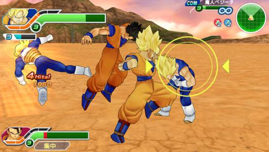 jeux dragon ball kai