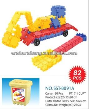 jouet brique de construction