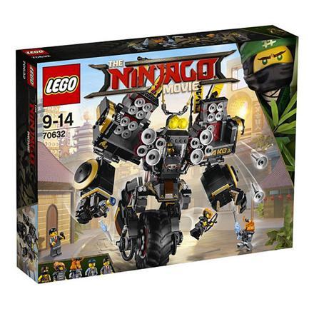 jouet lego ninjago