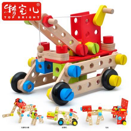 jouet pour garçon 3 ans