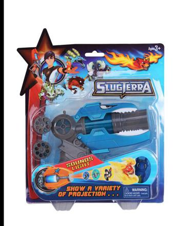 jouet slugterra