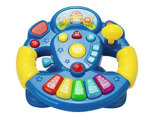 jouet volant