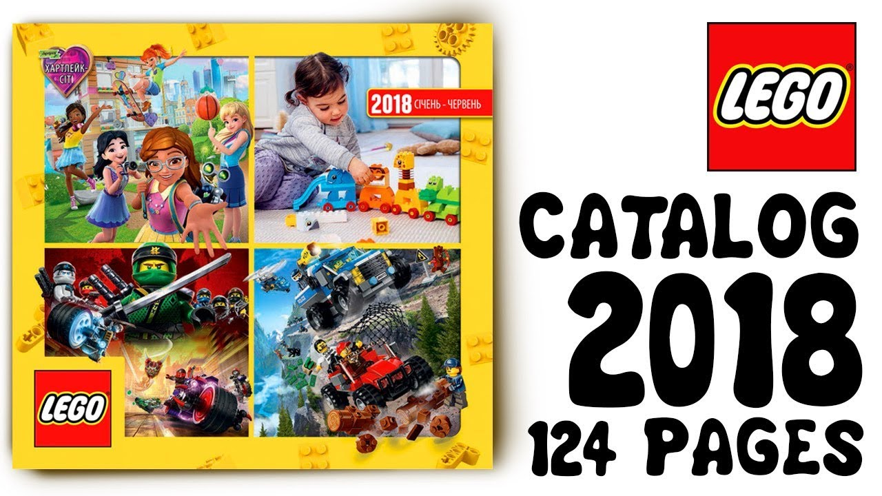 lego catalog 2018