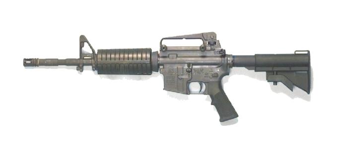 mitraillette commando m16