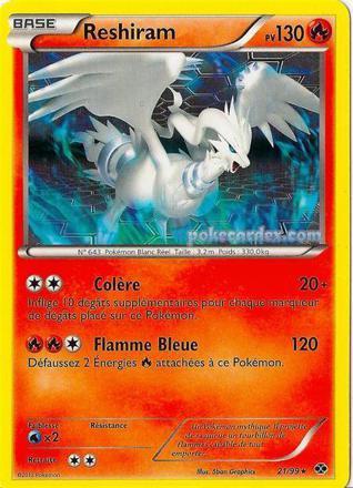 my carte pokémon
