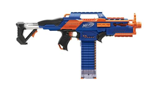 nerf fusil automatique