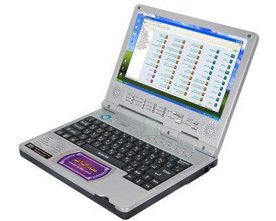 ordinateur portable pour enfant