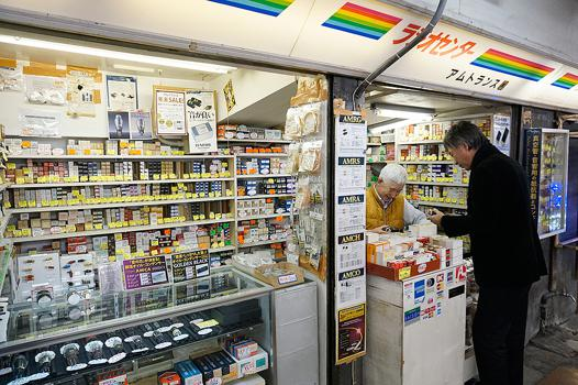 shop tube