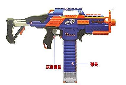 sniper nerf elite